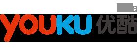 Youku 优酷
